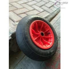 """גלגל מתנפח גדול קוטר 16"""" (40.5 ס""""מ) רוחב 10 ס""""מ לציר 20 מ""""מ"""