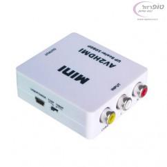 ממיר מאנאלוגי AV ל HDMI