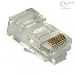 מחבר קןמקטור RJ45 UTP לכבל רשת cat5e (מינימום 20 יחידות)